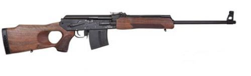 Vepr Rifle